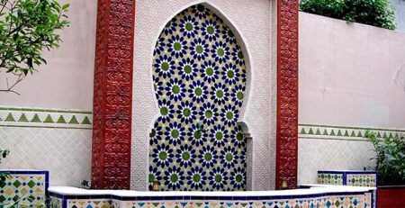 Fountain House Area Tiles in Lahore Pakistan