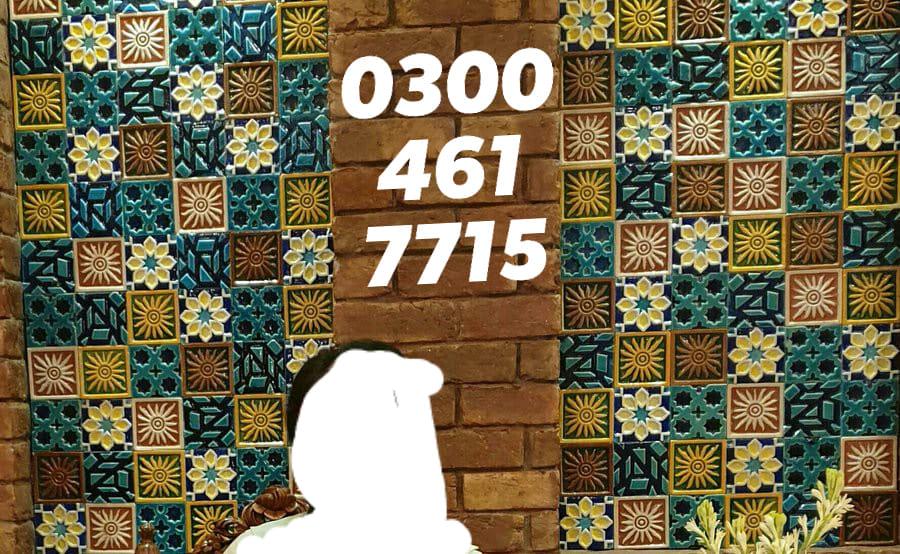 Handmade glazed multani tiles for sale